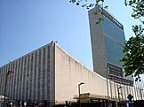 United Nations Secretariat Building and General Assembly Building