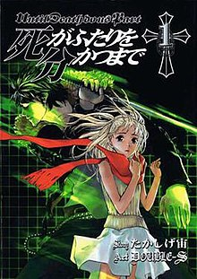 Until Death Do Us Part Manga Wikipedia