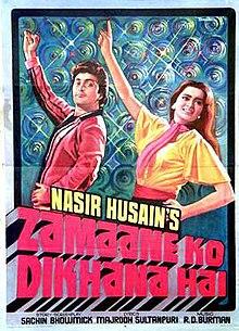 """Dil lena khel hai dildar ka (from """"zamaane ko dikhana hai"""") song."""