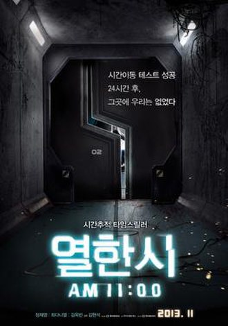11 A.M. (film) - Image: AM 11 poster