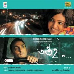 mrs sen (2013) bengali full movie online