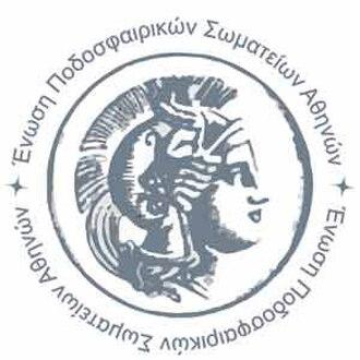 Athens Football Clubs Association - Image: Athens Football Clubs Association logo