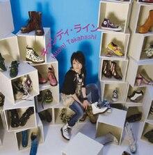 Hitomi Takahashi - Ko Mo Re Bi