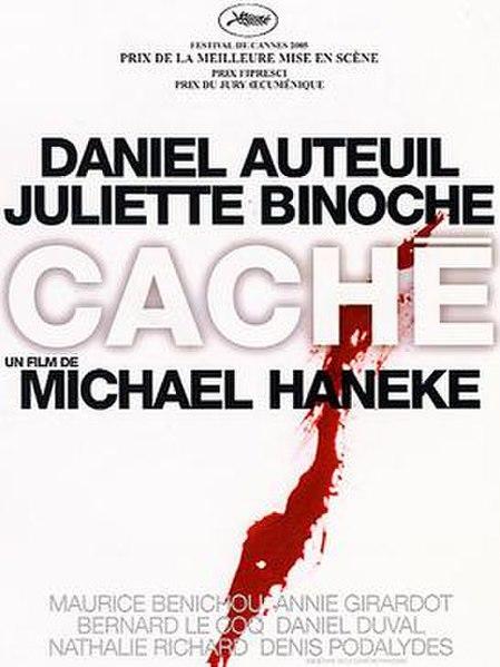 Caché (2005) movie poster