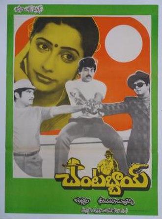 Chantabbai - Movie Poster