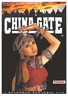 china gate 1998 film wikipedia