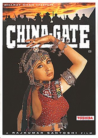 China Gate (1998 film) - Image: China Gate