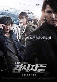 <i>Cold Eyes</i> 2013 South Korean movie directed by Cho Ui-seok