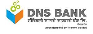 Dombivli Nagari Sahakari Bank Ltd. - Image: DNS BANK LOGO