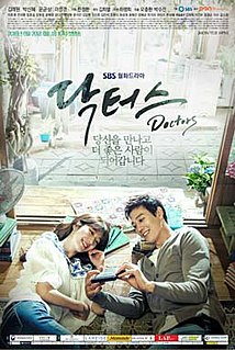 <i>The Doctors</i> (2016 TV series) South Korean Television Series