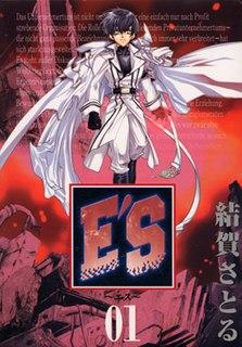 <i>Es</i> Multimedia franchise based on manga of the same name