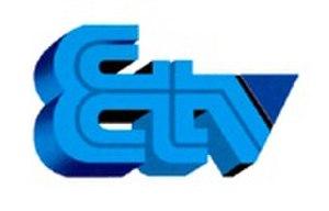 ETV (Sri Lanka) - Image: Etvlk