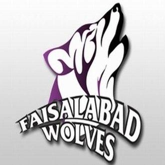 Faisalabad Wolves - Image: Faisalabad Wolves