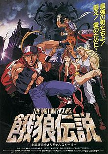 fatal fury anime