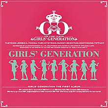 Girls-generation-1st-album.jpg
