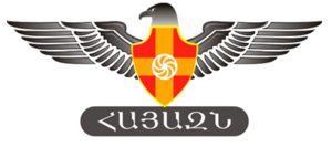 Hayazn - Image: Hayazn logo