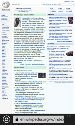 IE10 Mobile Wikipedia.png