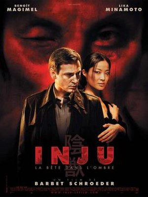 Inju: The Beast in the Shadow - Image: Inju poster