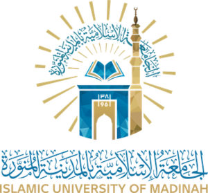 Islamic University of Madinah - Image: Islamic University of Madinah Logo