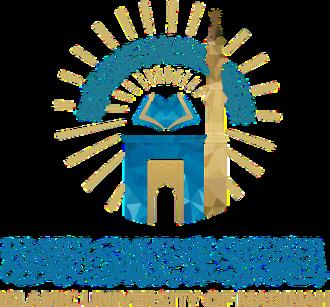 Islamic University of Madinah - Image: Islamic University of Madinah Logo