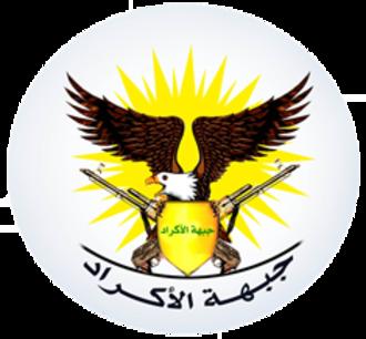 Jabhat al-Akrad - Image: Jabhat al Akrad logo