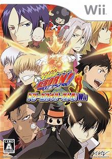 hitman reborn manga cover