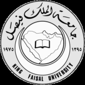 King Faisal University - Image: King Faisal University Logo