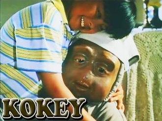 Kokey (film) - Image: Kokey Movie