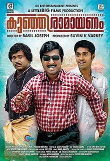 kunjiramayanam (2015) [Malayalam] DM -  Vineeth Sreenivasan, Dhyan Sreenivasan, Aju Varghese