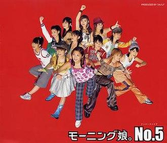 No. 5 (Morning Musume album) - Image: Morning Musume No.5