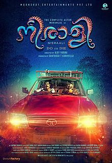 Neerali 2018 Malayalam Full Movie Download HDRip 720p