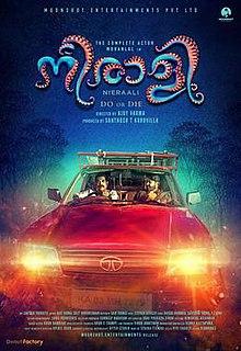 Neerali 2018 Malayalam Full Movie Download HDRip 720p
