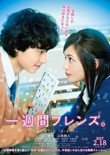 nonton film live with an actress (2017) k-movie