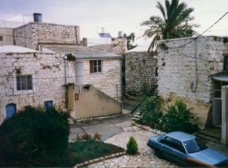 Deir Yassin - Image: Remains of Deir Yassin (1)