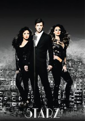 Irthes - Promotional poster of Rouvas' STARZ concert series with the Maggira Sisters.