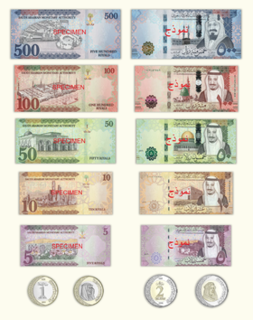 currency of Saudi Arabia