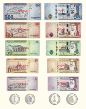 Saudi riyal - Image: Saudi Riyal 6th Domination