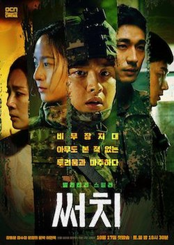 Search : Korean Season 1 WEB-DL 540p & 720p HEVC | GDRive | 1DRive | [Episode 4 Added] | BSub
