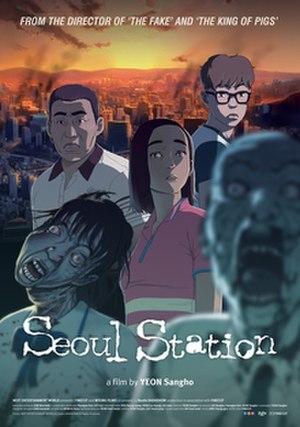 Seoul Station (film) - Poster