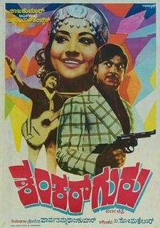 <i>Shankar Guru</i> (1978 film) 1978 film by V. Somashekhar