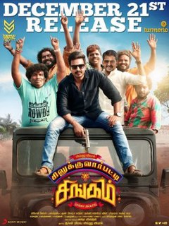 <i>Silukkuvarupatti Singam</i> 2018 film directed by Chella Ayyavu