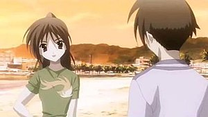 Summer Days - Example of a conversation in Summer Days. Here, Otome is talking to Makoto.