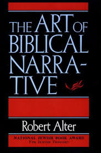 The Art of Biblical Narrative - Image: The Art of Biblical Narrative