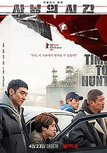 Time to Hunt 2020 South Korea Sung-hyun Yoon Jae-hong Ahn Woo-sik Choi Lee Jehoon  Crime, Drama, Sci-Fi