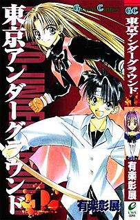 <i>Tokyo Underground</i> Japanese manga series