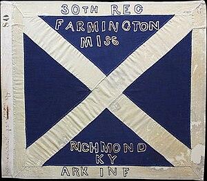 25th Arkansas Infantry Regiment - Battle flag