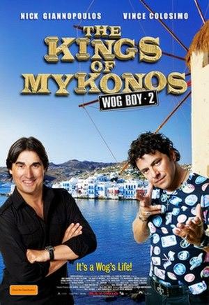 Wog Boy 2: Kings of Mykonos - Theatrical poster
