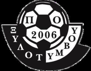Podosfairikos Omilos Xylotymbou 2006 Cypriot football club