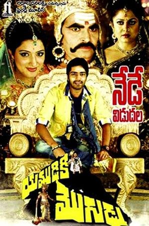 bokad marathi movie songs free