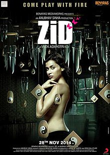 "Against a black, industrial background, a woman turns towards the camera. She is topless, but floating yin and yang symbols obscure parts of her body. The title ""Zid"" is in large white letters above her head, with graphics of 3 small red butterflies near the ""d""."